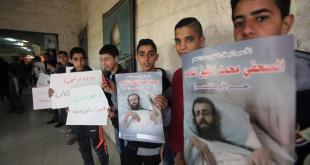 Aksi Solidaritas untuk Al-Qiq di Amman (aa.com.tr)