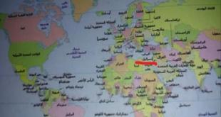 Palestina yang sudah diganti dengan Israel di dalam peta (aljazeera.net)