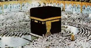 Ibadah Haji (inet)
