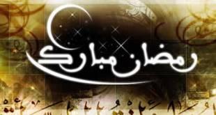 Ilustrasi - Ramadhan (inet)