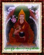 Second Dalai Lama