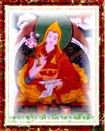 Fourth Dalai Lama