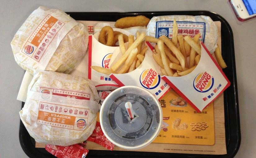 Pics of Dalian: Welcome Burger King!