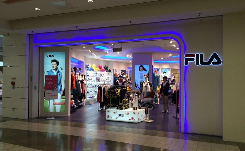 Pics of Dalian: Athletic Apparel Stores