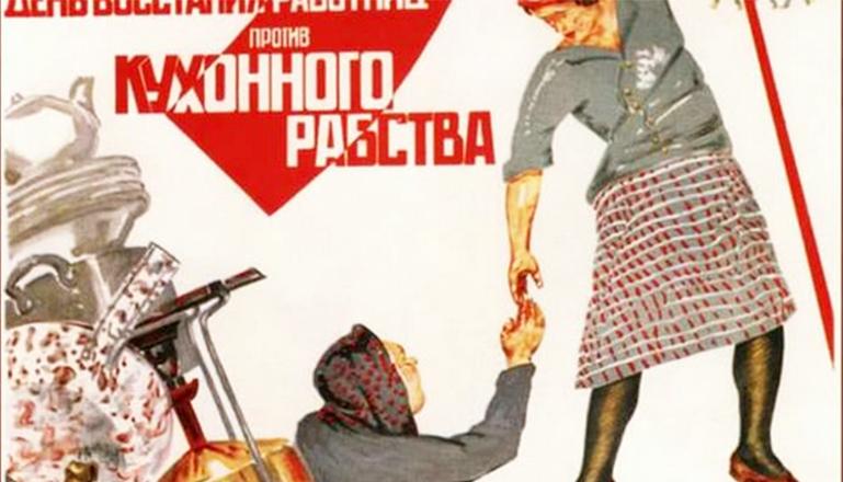 Il manifesto e la cuoca di Lenin    di Antonio Moscato