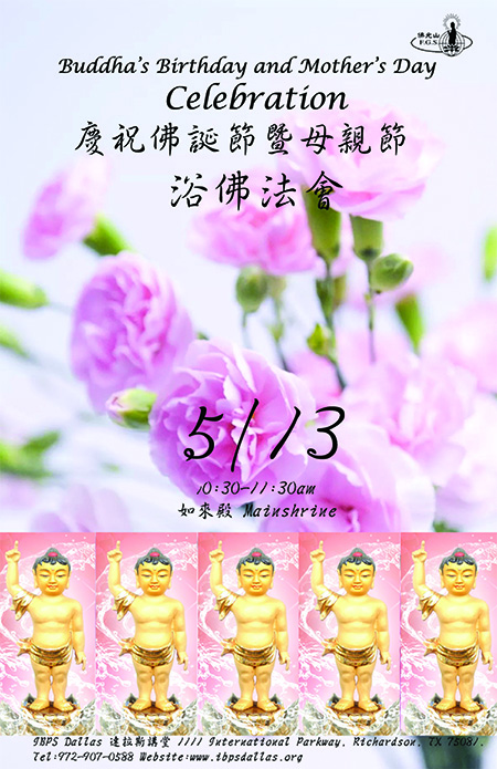 Buddha's Birthday and Mother's Day Celebration | IBPS Dallas