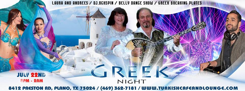 Turkish Cafe Greek Night