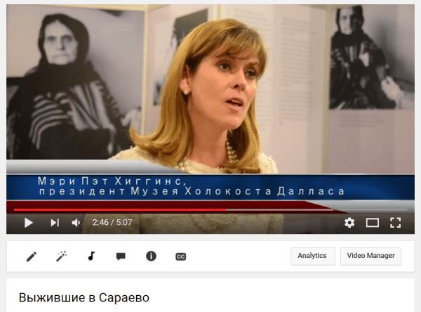 Video Saraevvo_600