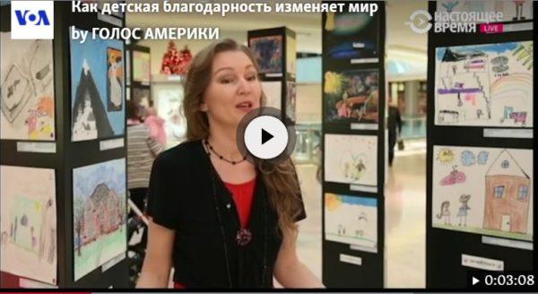Nadya Nemova Tatsch-Надя Татч, I-am-Thankful-For...-2016