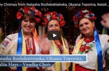Natasha Rozhdestvenska, Oksana Toporina, Nataliia Hays Merry christmas
