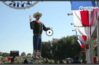 What-is-Texas-Sate-Fair-of-Dallas. Техасская ярмарка-2016