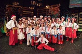 Ukr Chritmas Concert