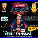 दमकमै पहिलो Dance Workshop । Dance+ Contestant, Avinash Hamal संग