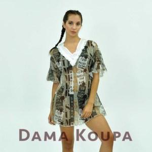 kaftani-beachwear-military