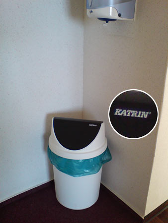 Mülltonne Katrin