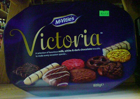 Kekse Victoria