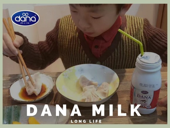 Long-Life Milk Brings New Opportunities For Dairy Suppliers Worldwide