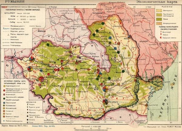 Asa arăta România în 1941 (în limba rusă), după ce fusese sfârtecată de ruși, unguri și bulgari, înainte ca generalul Ion Antonescu să preia frâiele armatei române și să dea ordinul reîntregirii...