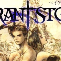 Vagrant Story Hits PSN