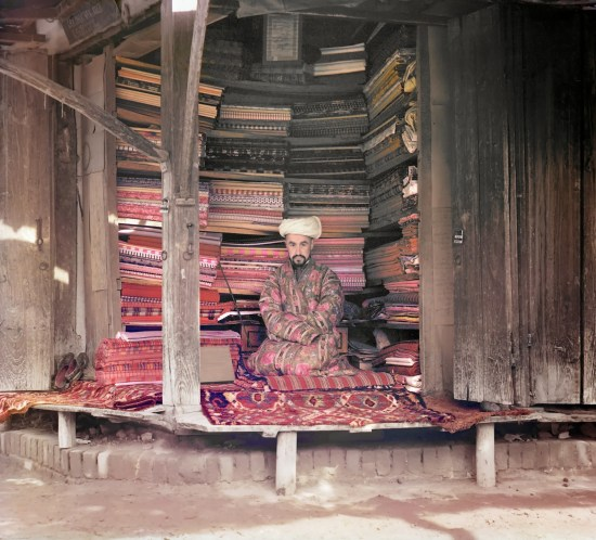 fabric merchant