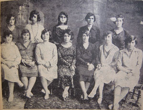 The board of directors of a women's rights association in Tehran (1923-1933)