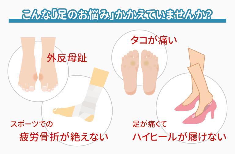 【イカ足ツアー2020日程】(^^;