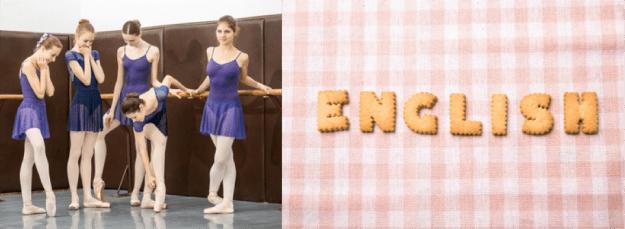 バレエ英語