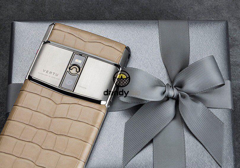 %name VIP   подарки
