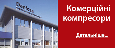 home4 banner4 - SC21/21G (R134a, 220-240 B, 50 Гц)