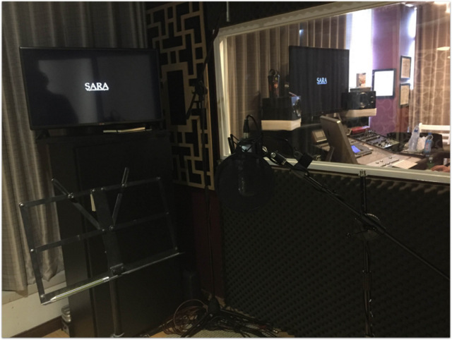 audio book recording studio