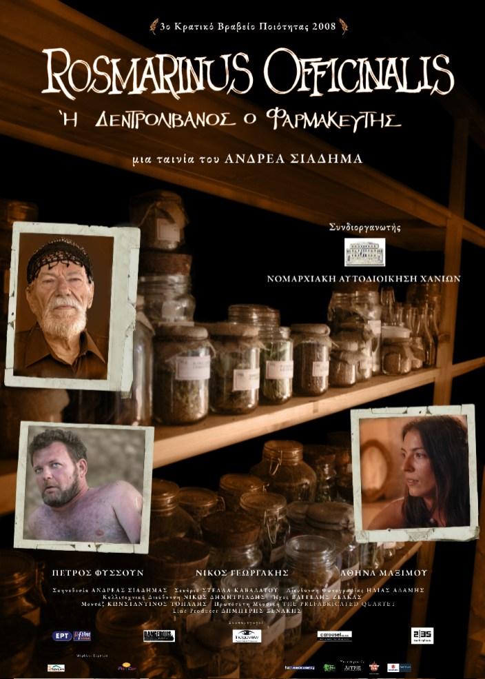 Rosmarinus Officinalis Poster