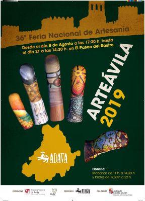 36º Feria Nacional de Artesanía ARTEAVILA 2019
