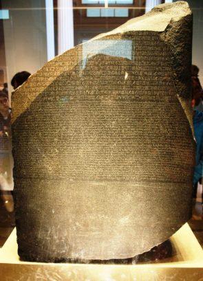 La Stele di Rosetta - Foto di Daniele Mancini