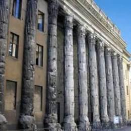 L'Hadrianeum oggi