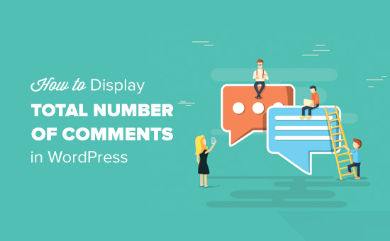 How to display total number of comments in WordPress