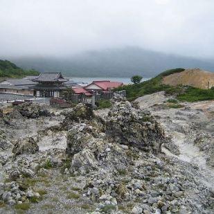 Osorezan Aomori Jepang
