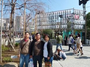 Suasana Taman Kuil Sensoji