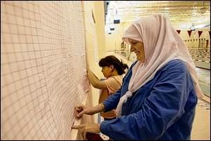 Islam and women rights archives islam and western - Thornton heath swimming pool opening times ...