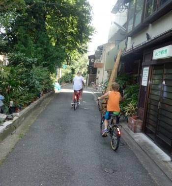 Cykeltur i Kyoto