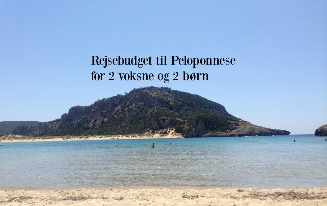 Rejsebudget til Peloponnese for 2 voksne og 2 børn