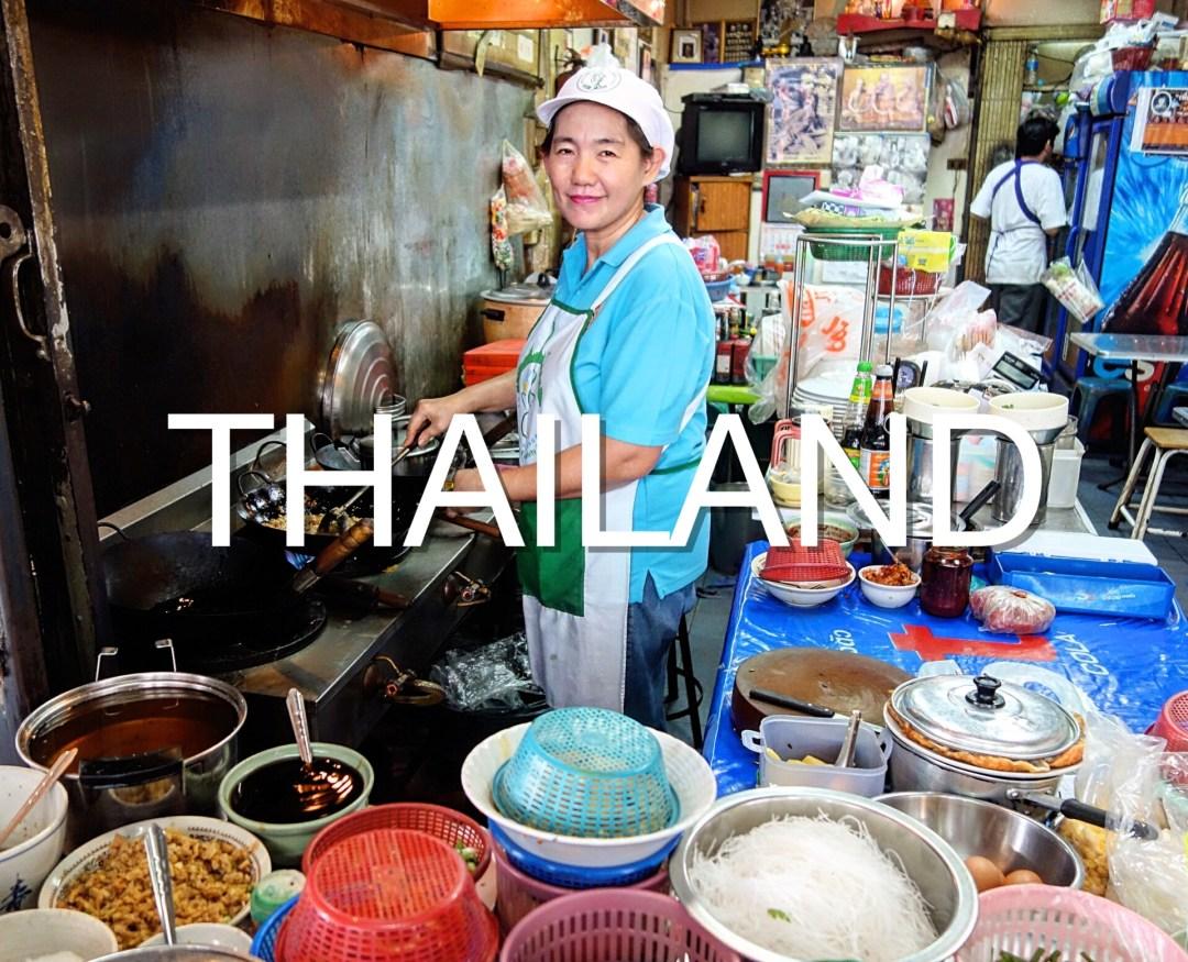 Rejseblog thailand