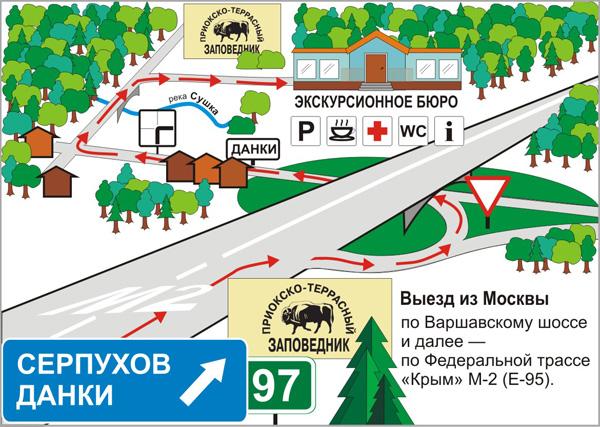 Приокско-Террассный заповедник, карта, как добраться