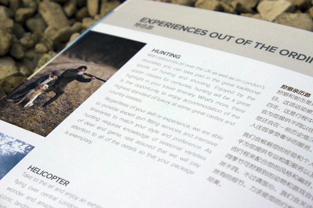 premium-brochure-design4
