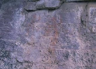 ocote rupestres