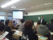 社会起業塾1