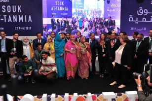Entrepreneurship takes hold among women and young people in Morocco