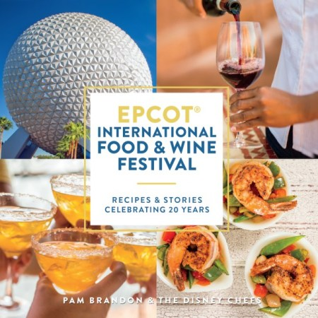 Epcot Food And Wine Festival  Cookbook