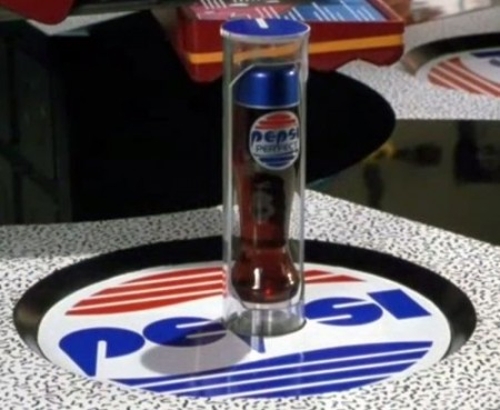 pepsiperfect