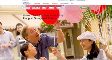 ShanghaiWebsite