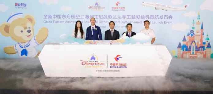 Shanghai Disney Resort Duffy Month China Eastern Airlines-13
